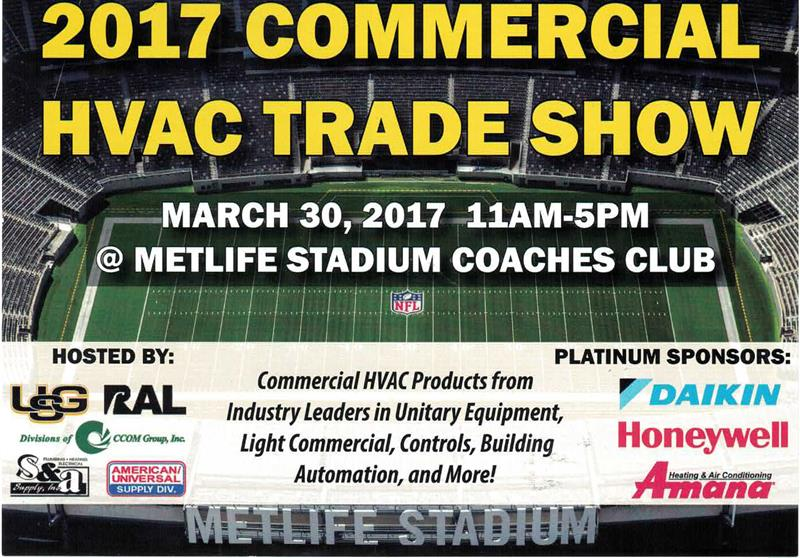 2017 Commercial HVAC Trade Show